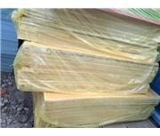 关于xps挤塑保温板质量检验规范的介绍